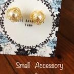 small accessory fume