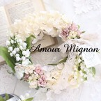 Amour Mignon
