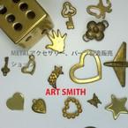 art -smith