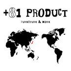 PLUS81 PRODUCT
