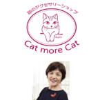 Cat more Cat たかぎくみ