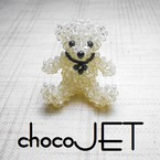 chocoJET