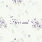Pu'el nail