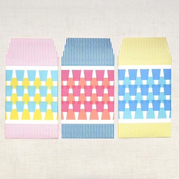 ぽち袋(ブロック柄)6枚入 | てまひま舎のカード・レター