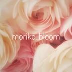 moriko_bloom
