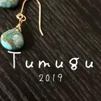 Tumugu2019