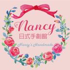 Nancyhandmade