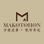makotohon