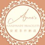 Anne's Handmade