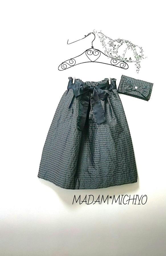94d77244221c97 送料無料リボン付きスカート結婚式にもステキ‼ リボン取外し着回し出来ます。 スカート MADAM*MICHIYO