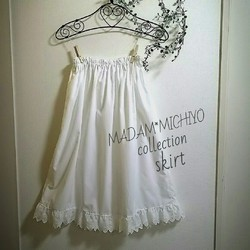a7a2abc25d2bff ピンク水玉チュールレーススカート スカート MADAM*MICHIYO 通販|Creema ...