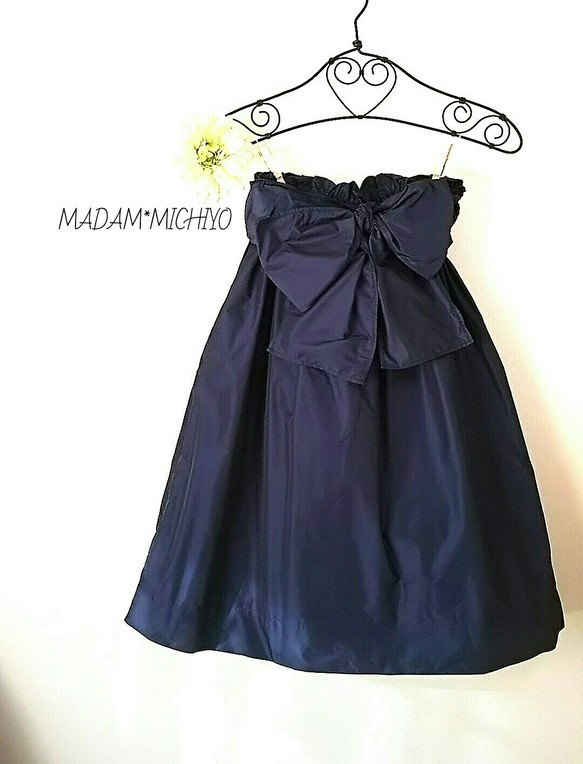 86bb701cbca5bf おおきなリボン付きギャザースカートシルク混紡の形状記憶素材 スカート MADAM*MICHIYO
