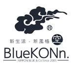blue konn