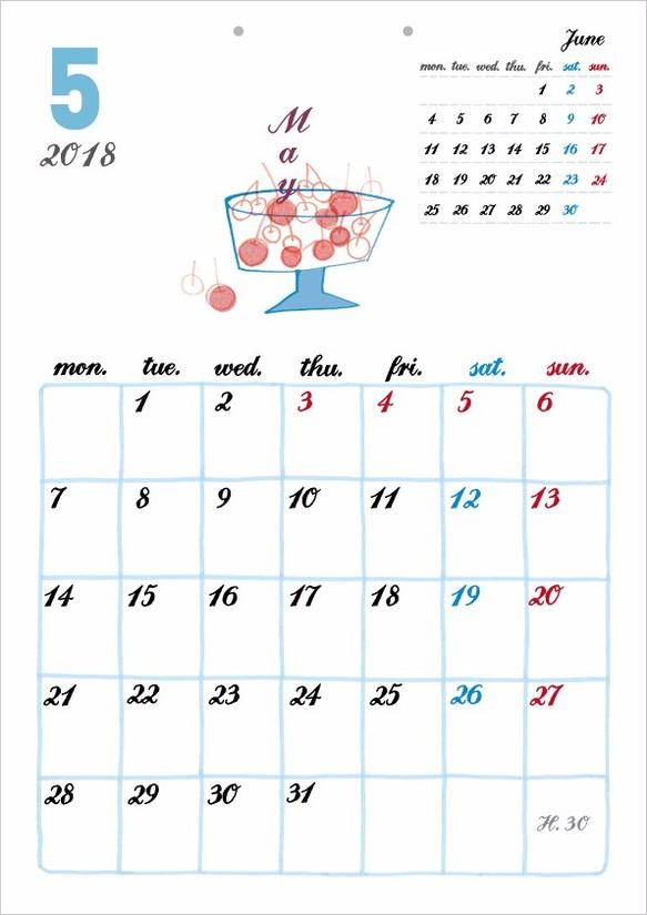 月曜始まり2018年カレンダークリップ付き