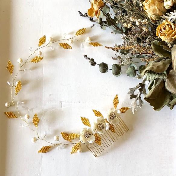 4b125f5e59ddd 葉っぱとお花のヘッドドレス コーム2点セット 結婚式 前撮り 二次会に ...