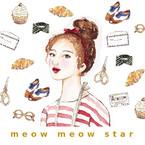 meow meow star