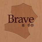 Brave革手作