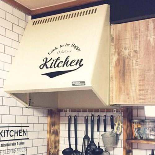 RoomClip商品情報 - キッチンステッカー タイプC