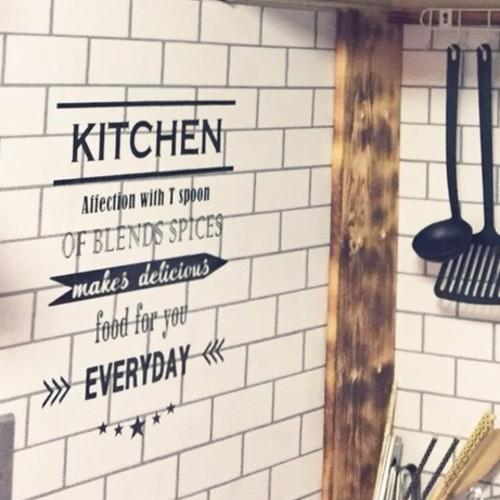 RoomClip商品情報 - キッチンステッカー タイプB