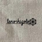 tenoshigoto