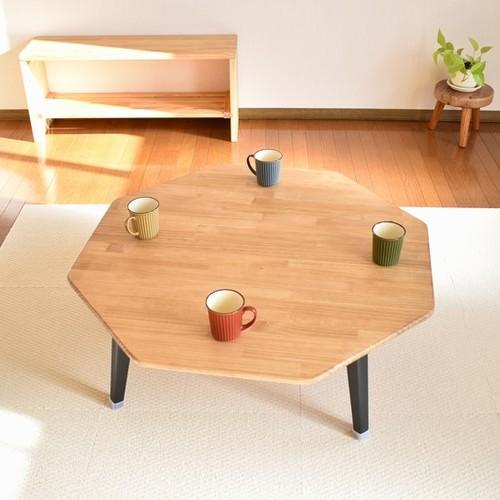 ハチカク幸せローテーブル