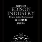 愛迪生工業