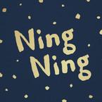NingNing