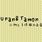 Uran and Tamon