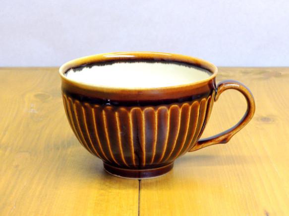 飴釉 スープカップ