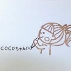 COCOちゃん( ¨̮ )