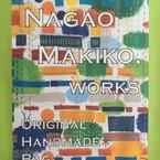 Nagao Makiko