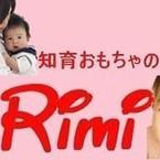 知育おもちゃのRimi
