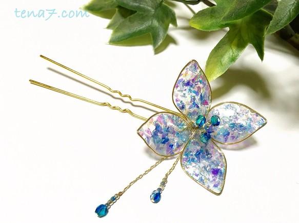 ディップアートの透き通る青の花かんざし 和