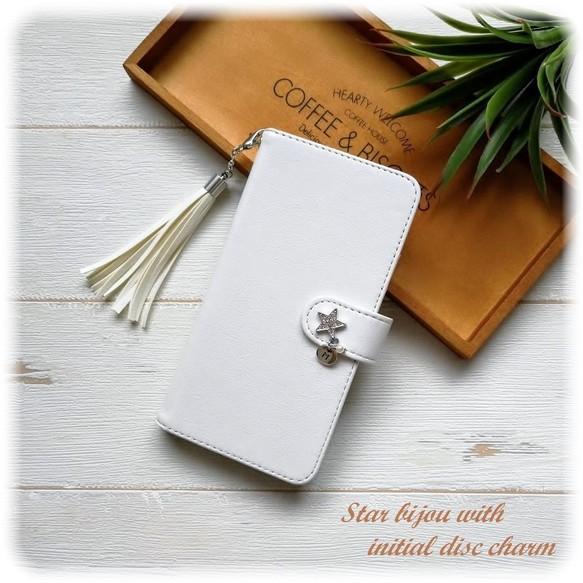 5d67933a505 【ほぼ全機種】星とイニシャル シンプル 白スマホケース 手帳型 iPhone Xperia Galaxy AQUOS