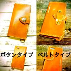 d2bf9da612 本革手染め べっこうレザーiPhoneケース 各スマホ対応できます。 iPhone ...
