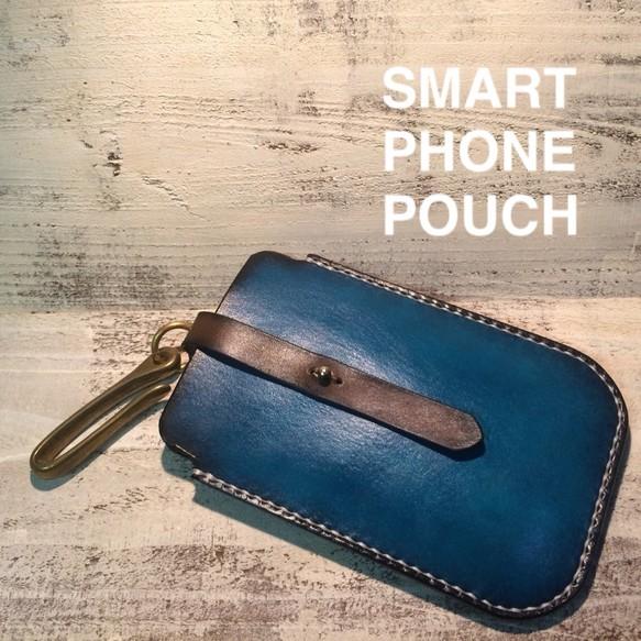 dcc27439ef スマートフォンポーチ ビンテージブルー iPhoneケース・カバー ニシビ ...