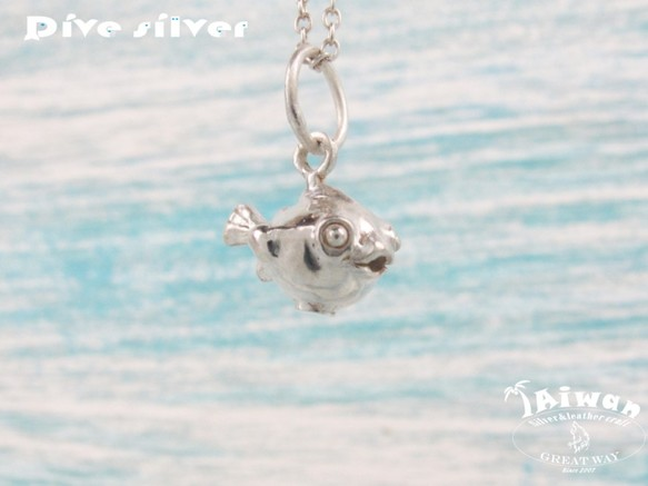 925 Sterling Silver 3D Otter Charm