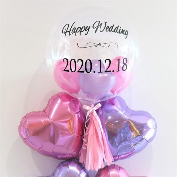 【送料無料】オーダーフリンジバルーン 結婚式 電報 ウェルカムスペース パーティー 飾り付け ハート 風船 コンフェッテ