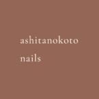 ashitanokoto nails