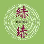 𦀗𦀗tsuixtsui