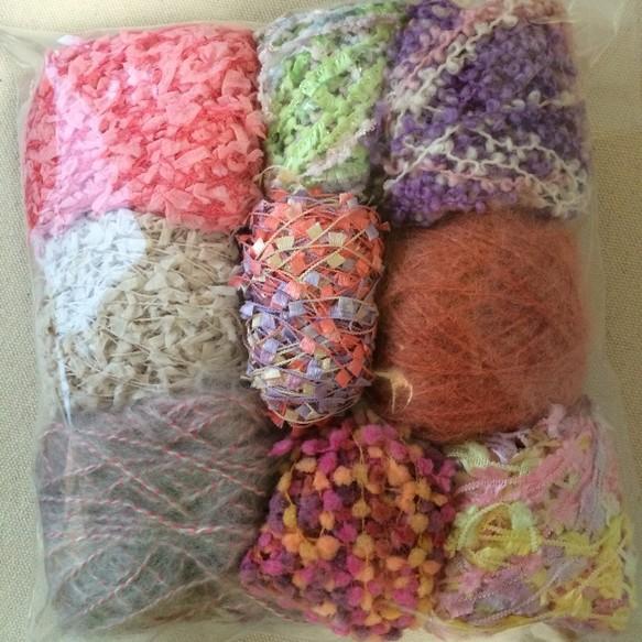 ファンシーヤーン アソートセットb 10gx9玉   decoraの毛糸
