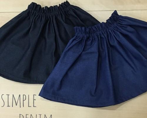 e7a36d5aa880e デニムギャザースカート 子供服 ♡ichizu 通販|Creema(クリーマ) ハンドメイド・手作り・クラフト作品の販売サイト