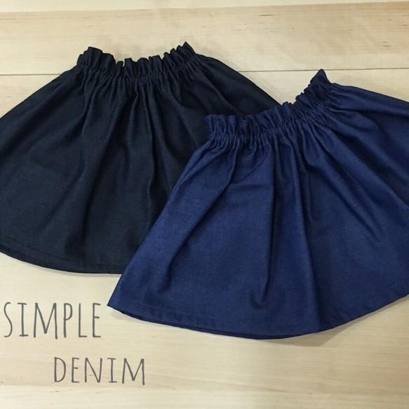 789bd4e93cb3b デニムギャザースカート 子供服 ♡ichizu 通販|Creema(クリーマ ...