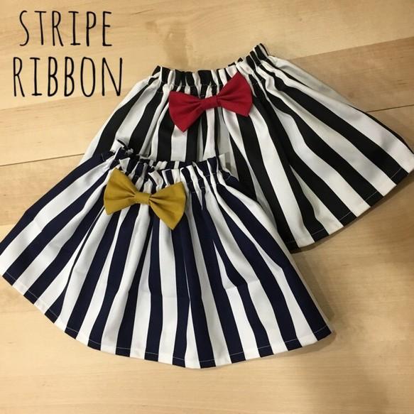 e845e5006d444 リボンがかわいいストライプギャザースカート ベビー服 ♡ichizu 通販 ...