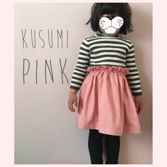 e57adbf43c6ec 春色♡ギャザースカート くすみピンク 子供服 ♡ichizu 通販|Creema ...