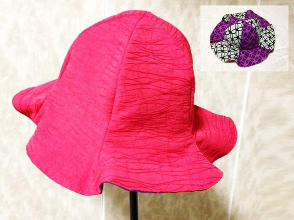 597025148cea4 キッズ用チューリップハット レッド×花柄 帽子(ベビー・キッズ) bobomama ...