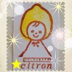 ナチュラル菓子工房citron