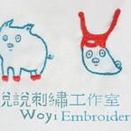 Woyi Embroidery