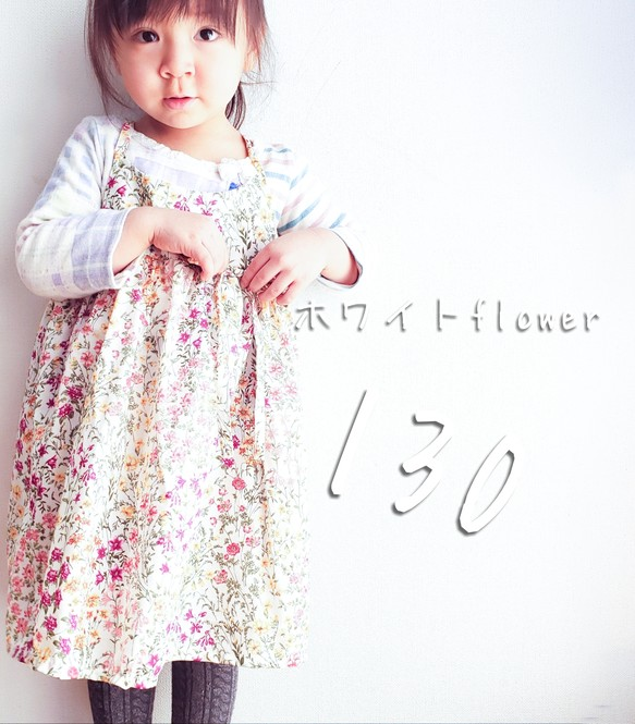 2c0efb0b882c9 限定sale 130 ホワイトflower 春夏キャミワンピース 子供服 HIKALIT ...