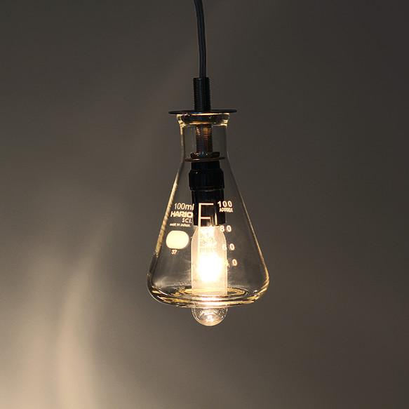 Flask pendant lamp 1art style market flask pendant lamp 1 mozeypictures Gallery
